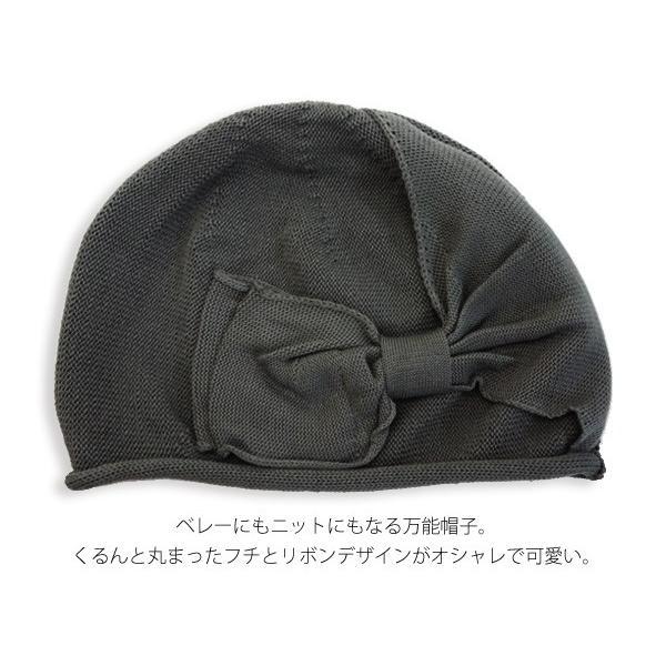 ベレー帽 コットン 医療用帽子 おしゃれ リボン 春 夏 秋|bousidreamwalk|04