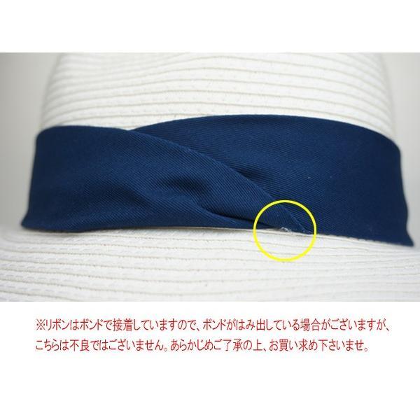 麦わら帽子 レディース メンズ つば広 UV ストローハット 大きいサイズ 帽子|bousidreamwalk|11