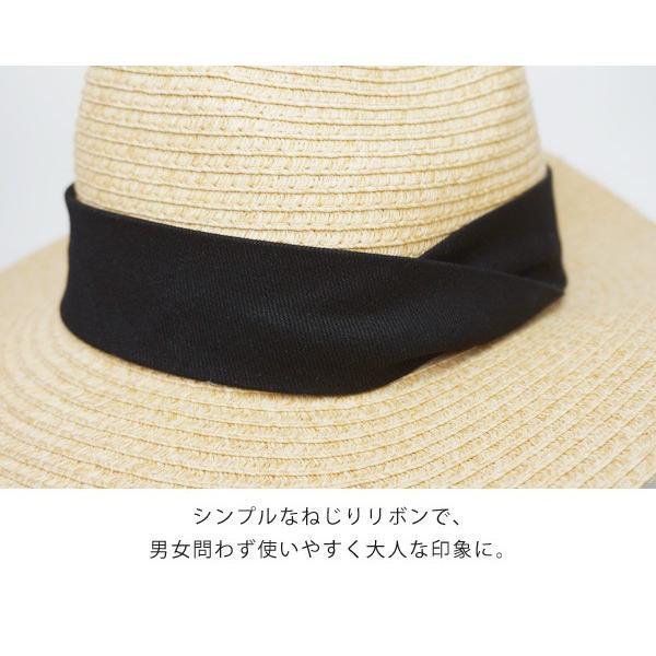麦わら帽子 レディース メンズ つば広 UV ストローハット 大きいサイズ 帽子|bousidreamwalk|08