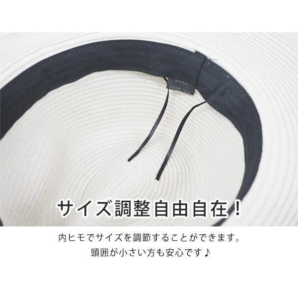 麦わら帽子 レディース メンズ つば広 UV ストローハット 大きいサイズ 帽子|bousidreamwalk|09