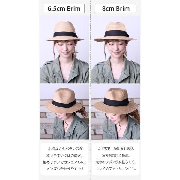 麦わら帽子 レディース メンズ つば広 UV ストローハット 大きいサイズ 帽子|bousidreamwalk|10