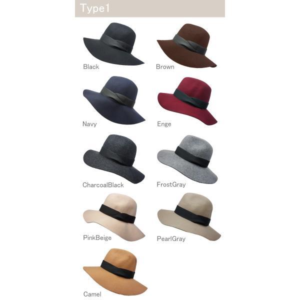 中折れハット つば広 メンズ レディース 大きいサイズ 秋冬 フェルト 帽子|bousidreamwalk|02