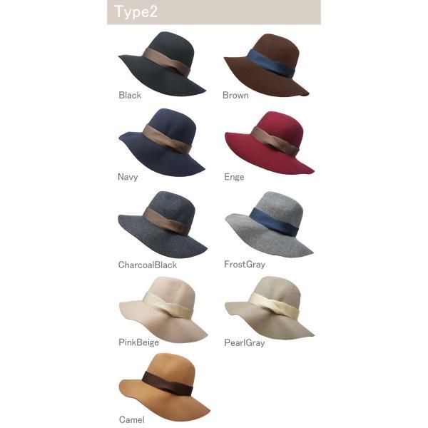 中折れハット つば広 メンズ レディース 大きいサイズ 秋冬 フェルト 帽子|bousidreamwalk|03
