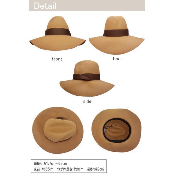 中折れハット つば広 メンズ レディース 大きいサイズ 秋冬 フェルト 帽子|bousidreamwalk|05