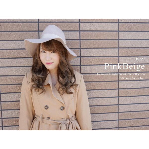 中折れハット つば広 メンズ レディース 大きいサイズ 秋冬 フェルト 帽子|bousidreamwalk|07