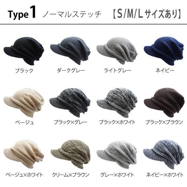 医療用帽子 抗がん剤 帽子 秋 冬 おしゃれ ニット帽 レディース メンズ|bousidreamwalk|02