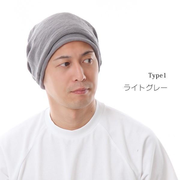 医療用帽子 抗がん剤 帽子 秋 冬 おしゃれ ニット帽 レディース メンズ|bousidreamwalk|15