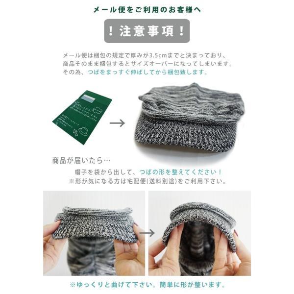 医療用帽子 抗がん剤 帽子 秋 冬 おしゃれ ニット帽 レディース メンズ|bousidreamwalk|20