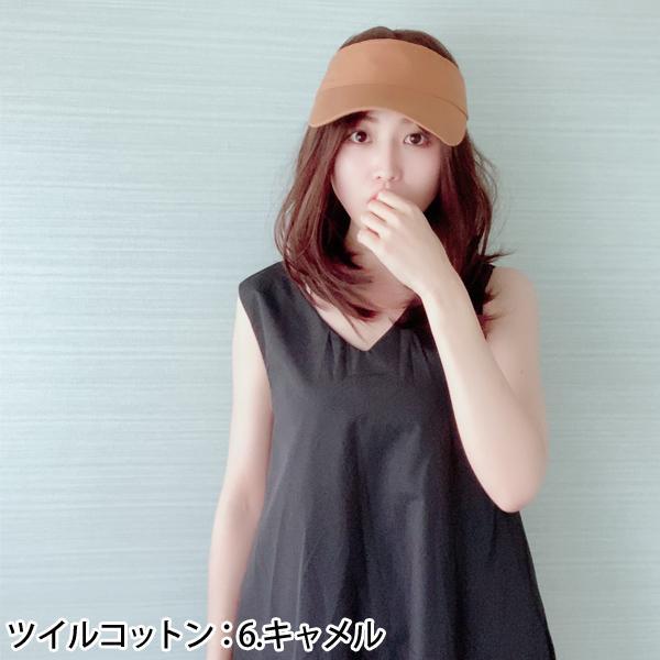 サンバイザー メンズ レディース UV スポーツ 散歩 自転車 サイズ調整 帽子|bousidreamwalk|11