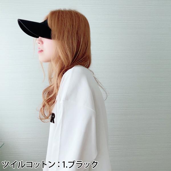 サンバイザー メンズ レディース UV スポーツ 散歩 自転車 サイズ調整 帽子|bousidreamwalk|08