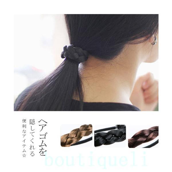 簡単アレンジヘアアクセサリーヘアゴム2タイプ三つ編みシンプルかわいい女子力UP統一感ヘアゴム隠れる
