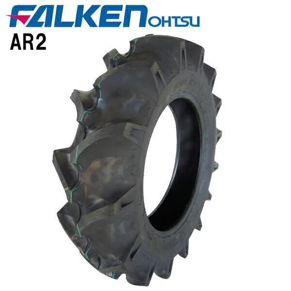 ファルケン AR2 5.00-12 4PR チューブタイプ タイヤ単品 トラクター 前輪タイヤ AR2 500-12 4PR