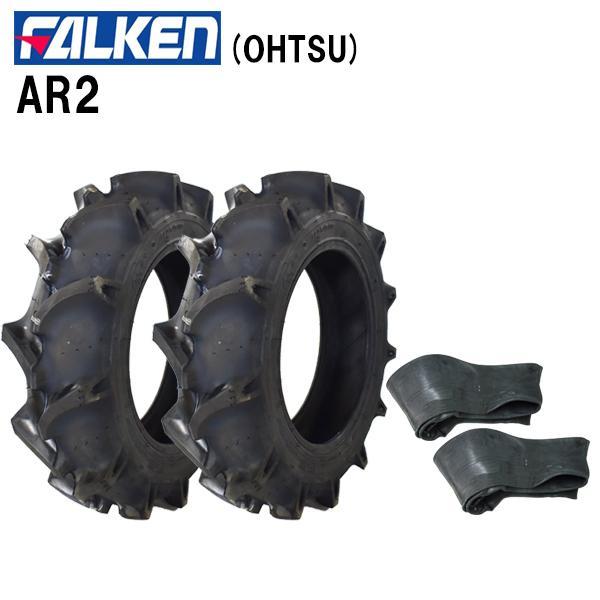 AR2 6-12 4PR タイヤ2本+チューブ TR13 2枚セット  ファルケン トラクター 前輪タイヤ