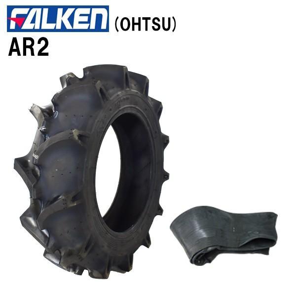 AR2 6-14 4PR タイヤ1本+チューブ1枚セット トラクタータイヤ 前輪 ファルケン