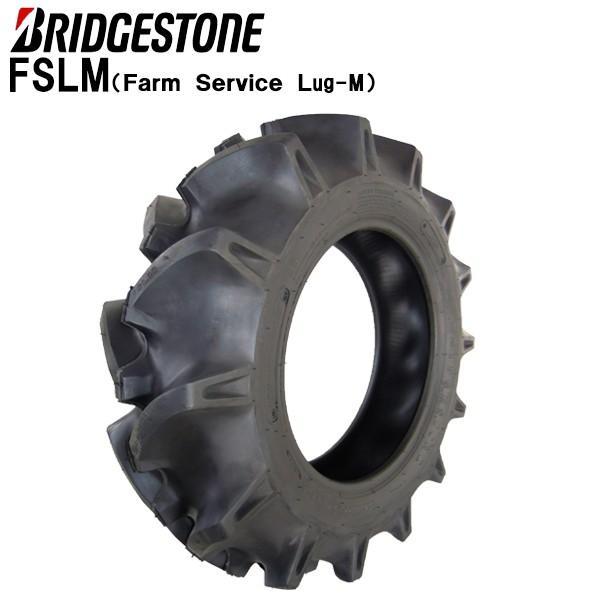 FSLM 6-14 4PR チューブタイプ トラクタータイヤ 前輪 ブリヂストン
