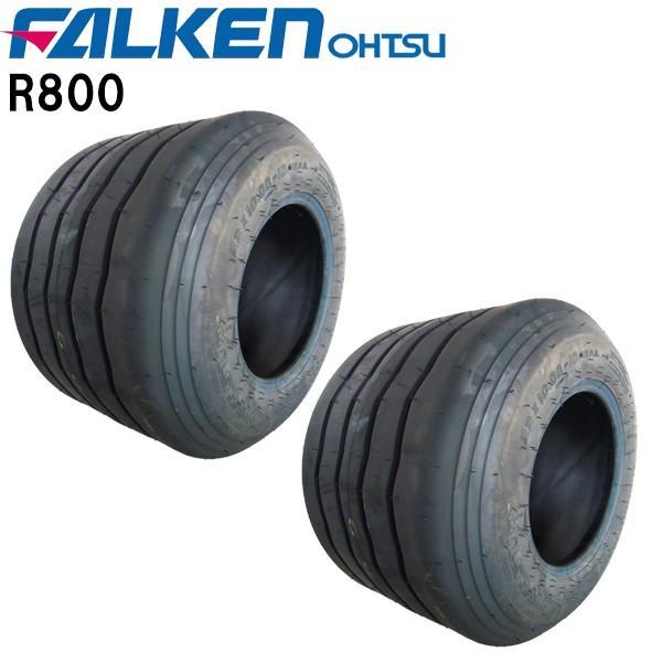 R800 22X10.00-10 12PR タイヤ2本セット インプルメント用 ファルケン