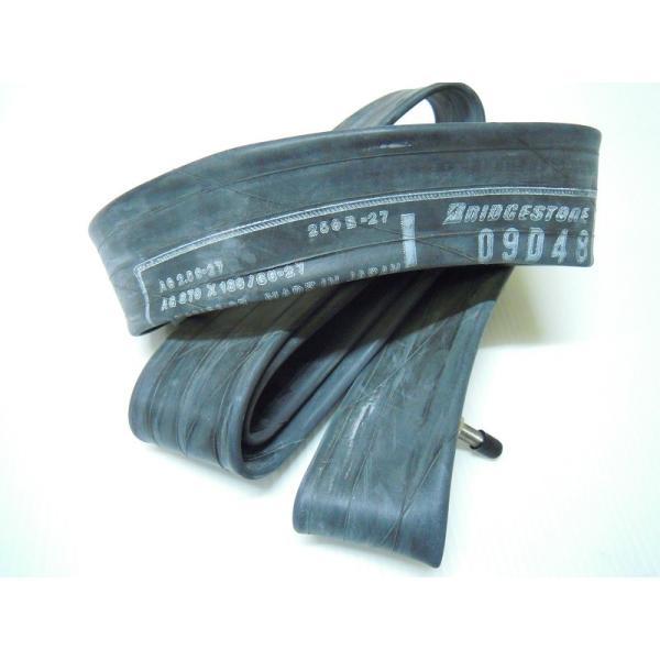 チューブ  TR4 2.50-27 田植機用タイヤチューブ 250-27 87X18/6-27