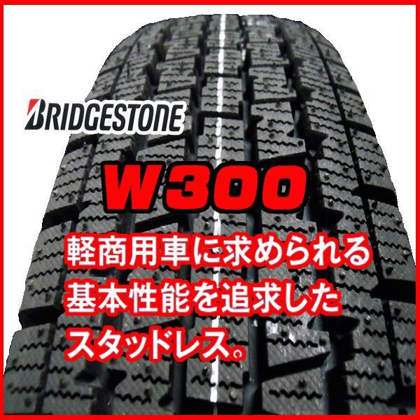 2017年製造 ブリヂストン W300 145R12 6PR + 単穴ホイール4本セット|bowers|02