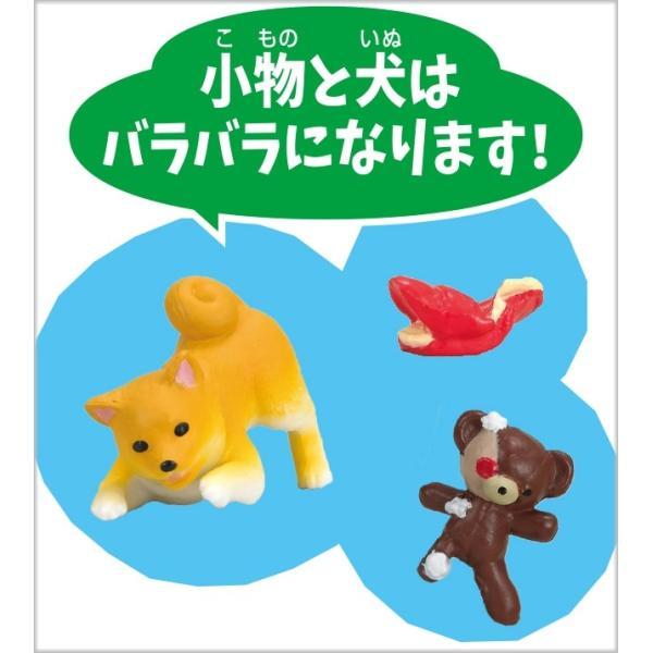 カミカミ犬(6種) コンプリートセット|bowwando|05