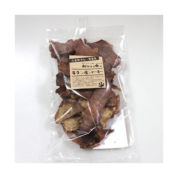 【完全無添加】「焼き肉屋の牛タンの皮(100g)」ジャーキー 2個セット【送料込】|bowwando|02