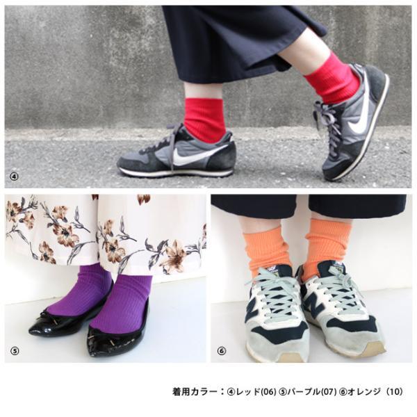 靴下 レディース カラー リブ ソックス box408オリジナル 【2足までメール便OK】 box408 05