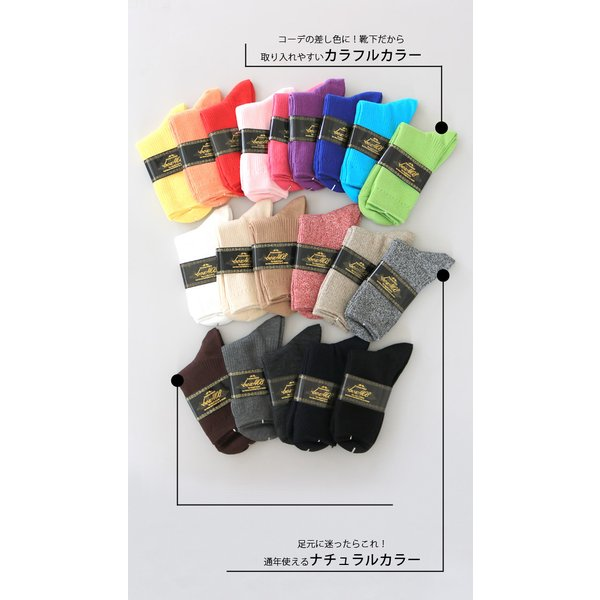 靴下 レディース カラー リブ ソックス box408オリジナル 【2足までメール便OK】 box408 07