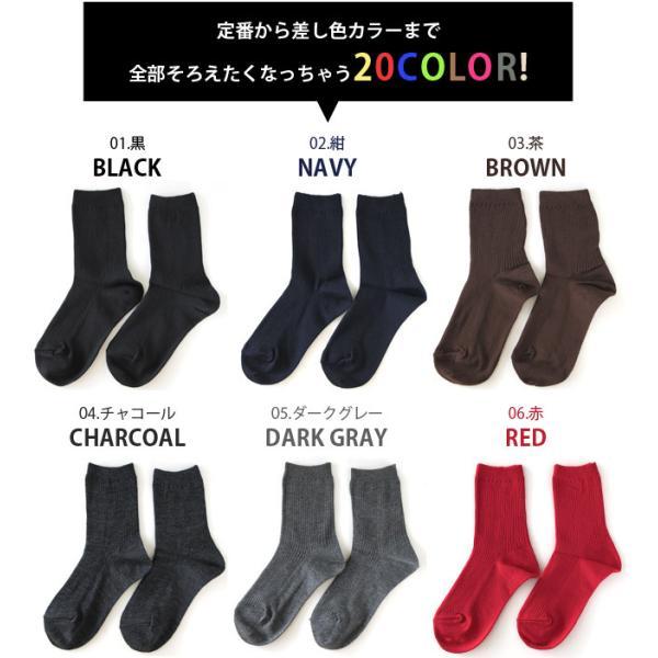 靴下 レディース カラー リブ ソックス box408オリジナル 【2足までメール便OK】 box408 09