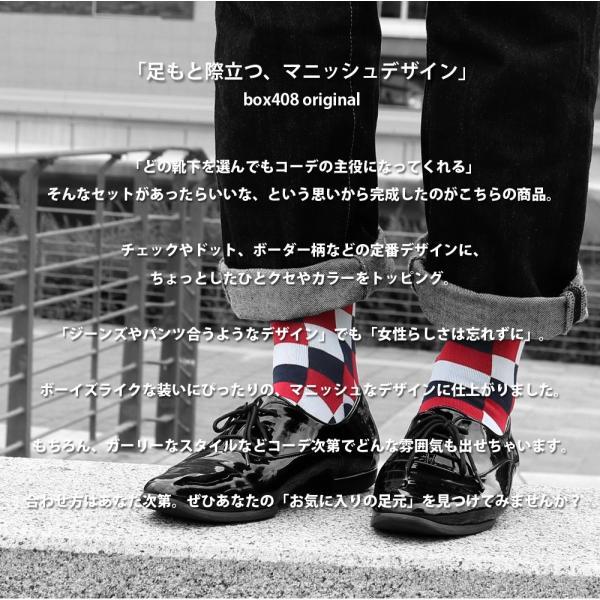 レディース ソックス マニッシュデザイン ハイクルー丈 10足セット カジュアル 靴下 クルー 22-24cm|box408|02