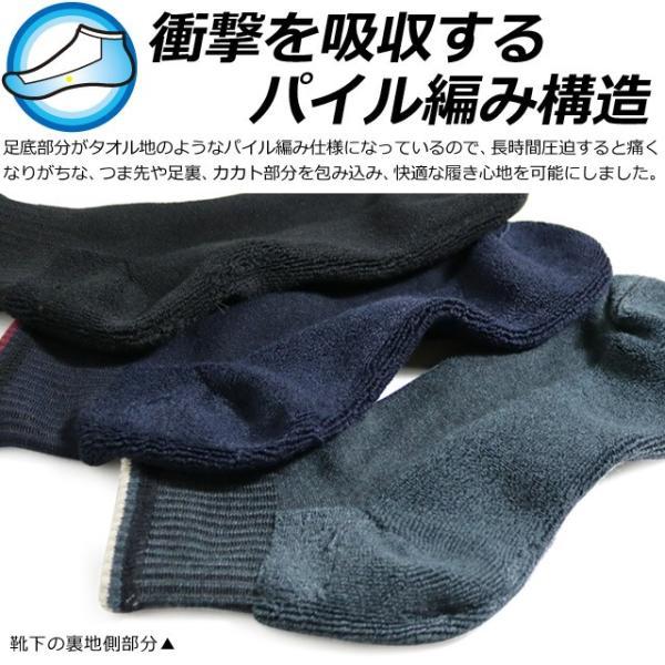 靴下 メンズ ソックス 9足セット / 足底パイル編み ベーシックカラー くるぶし ミドル丈 / 送料無料|box408|02