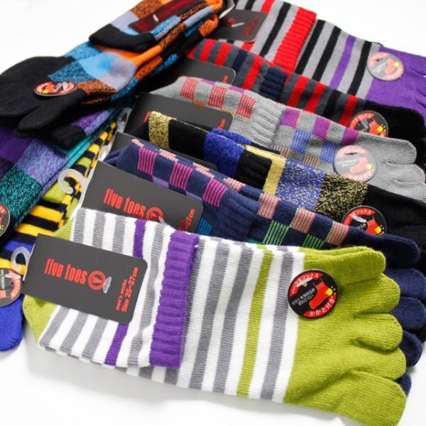 5本指ソックス カジュアルポップデザイン|10足セット|メンズソックス|靴下メンズ|5本指靴下
