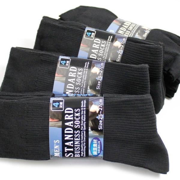 靴下 メンズ 16足セット ビジネス 黒 ソックス リブ編み ブラック / 送料無料 box408