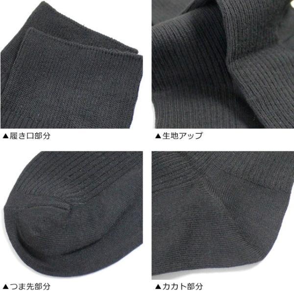 靴下 メンズ 16足セット ビジネス 黒 ソックス リブ編み ブラック / 送料無料 box408 03