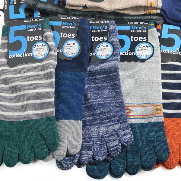 靴下メンズ5本指ソックス8足セットMIXカラーカジュアルショート丈(くるぶし丈)