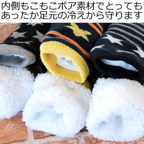 靴下 暖かい メンズ ソックス 内側ボア素材であったか 3足セット カジュアル柄 ルームソックス / 送料無料|box408|02