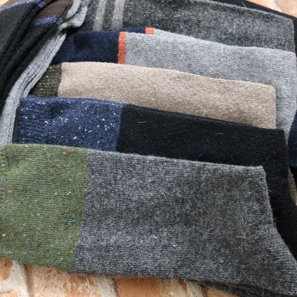 靴下 あったか メンズ ソックス 暖かい 毛混素材 シンプルネップ 8足セット 送料無料|box408