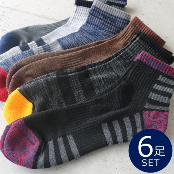 靴下メンズ足底パイルソックス6足セットワーク&スポーツWサポートゴム付ハーフ丈(ミドル丈)