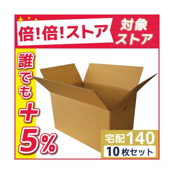 boxbank_fd04-0010-g