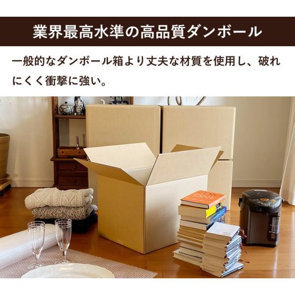ダンボール箱 段ボール箱 ダンボール 120 サイズ (46×35.5×高さ32cm) 10枚セット (引越し 梱包 保管)|boxbank|02