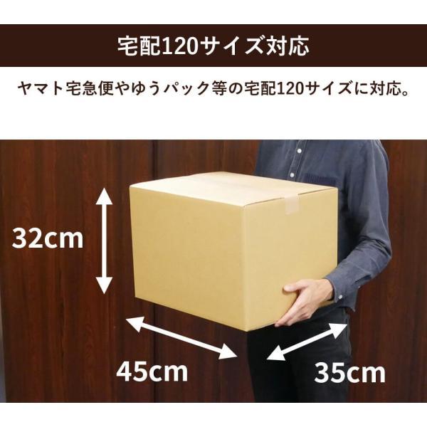 ダンボール箱 段ボール箱 ダンボール 120 サイズ (46×35.5×高さ32cm) 10枚セット (引越し 梱包 保管)|boxbank|03