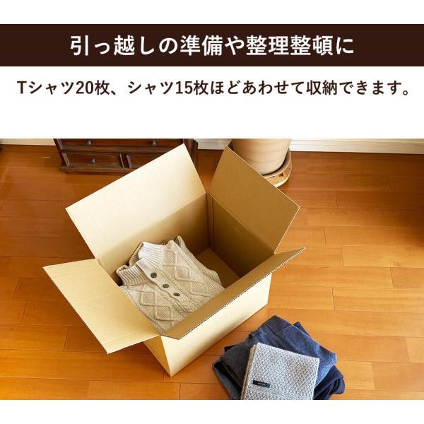ダンボール箱 段ボール箱 ダンボール 120 サイズ (46×35.5×高さ32cm) 10枚セット (引越し 梱包 保管)|boxbank|05