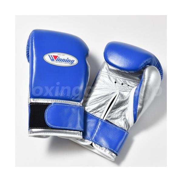 【Winning/ウイニング】 プロフェッショナルタイプ8オンス マジックテープ式 ブルー&シルバー 【あすつく対応】