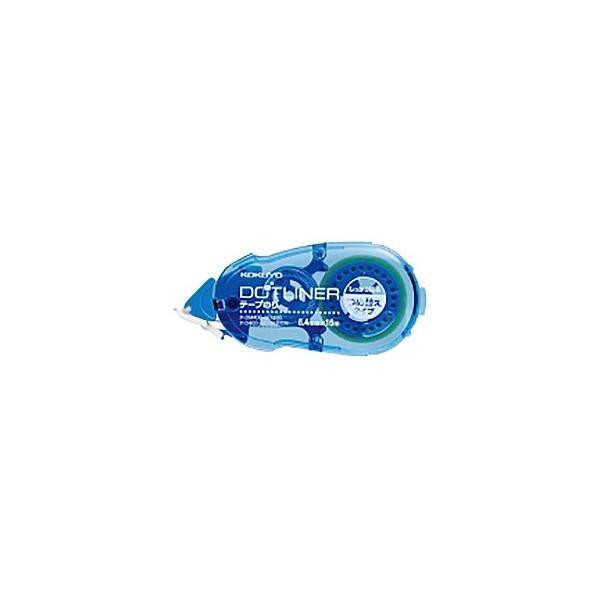 詰替え用テープ ドットライナー(テープのり)しっかり貼るタイプ 8.4mmx16m 3個パック タ-D400-08X3