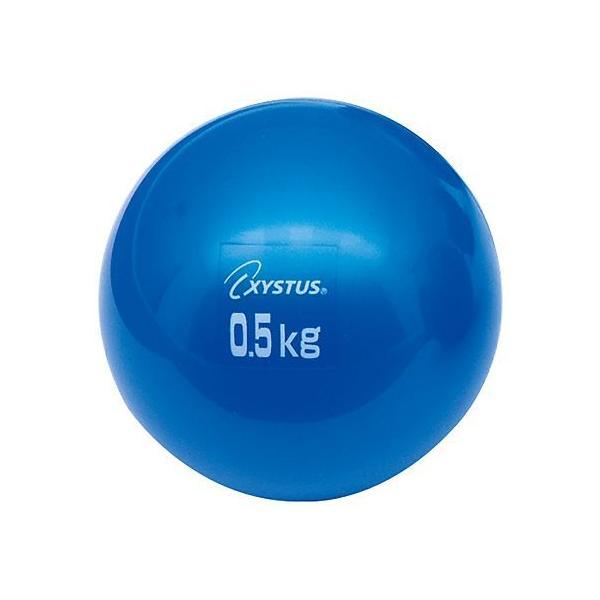 トレーニングやリハビリに ソフトメディシンボール 0.5kg  4518891269483
