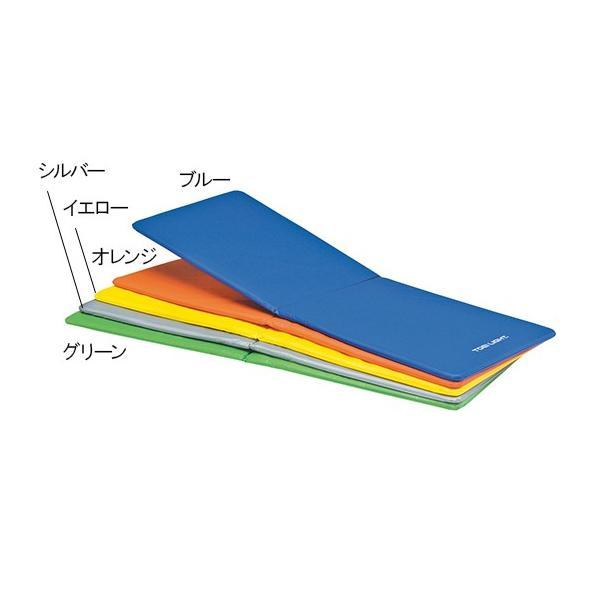 エクササイズマット 二つ折りタイプ 600×1800mm グリーン H-7473G 4518891261371