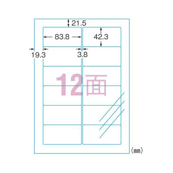 エーワン  ラベルシール透明A412面 30612  4906186306126