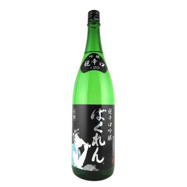 亀の井酒造『くどき上手 黒ばくれん 超辛口吟醸 』