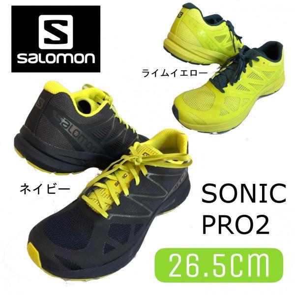 トレイル ランニング シューズ メンズ サロモン SALOMON 靴 スポーツ SONICPRO2 ソニックプロ2 26.5cm brace-revo