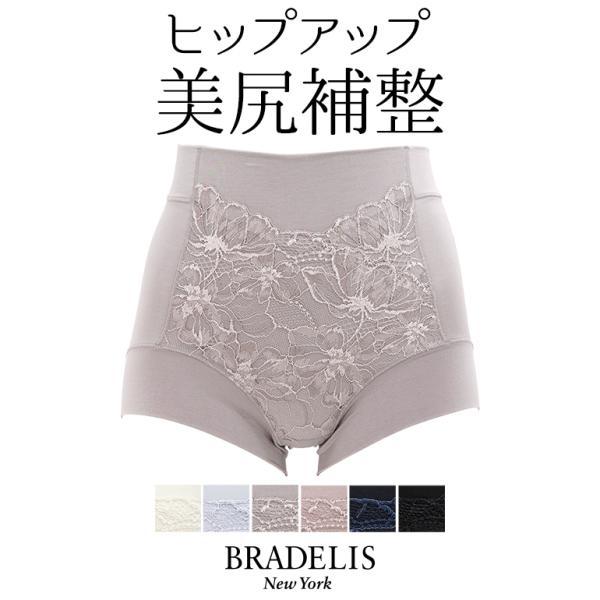 パンツ ショーツ 下着 補整 補正 綿 ヒップアップ 深履き ブラデリス BRADELIS bradelis peace BRNY 素肌しっとりハッピーショーツ