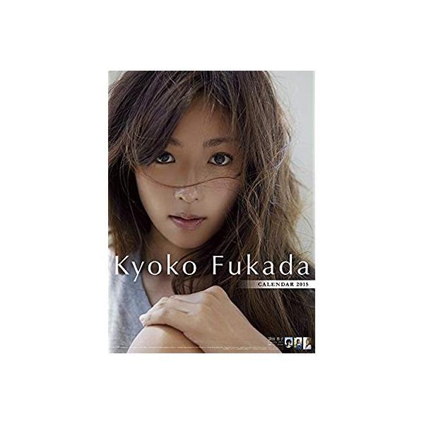 深田恭子 カレンダー 2015年 ske48 weekly calendar 2010 04 2011 03