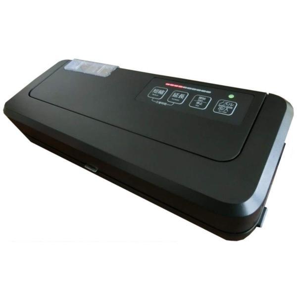 業務用真空袋対応 フードシールド 業務用 真空パック器 吸引力80KpaJP290|braggart4